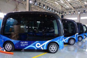 Baidu Apolong bus