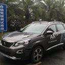 PSA China, Peugeot